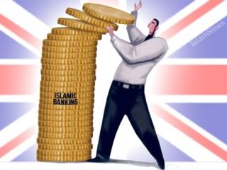 В Британии исламский финансовый сектор переживает «бум»
