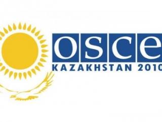 Первый за последние 11 лет саммит ОБСЕ  открылся в Казахстане