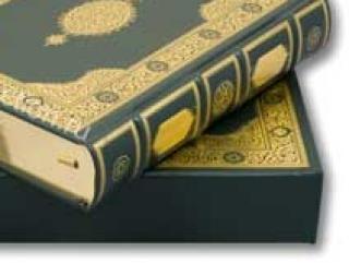 У дагестанских паломников конфискуют религиозную литературу