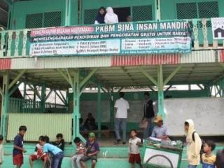 Школы-интернаты смогут решить социальную проблему, считает правительство Индонезии