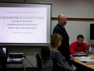 В Татарстане салафитам примерили кафтан террористов