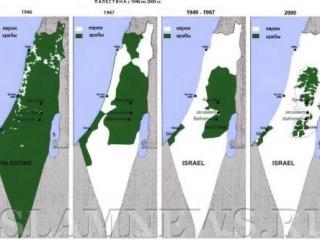 Бразилия признала палестинское государство в границах 1967 года