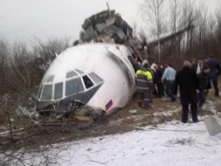 Авиапроисшествие в Домодедово