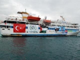 Десятый морской караван отправится в Газу в будущем году