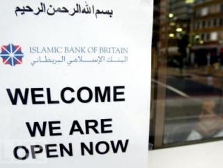 Исламский банкинг: нерассказанная история одного миллиарда