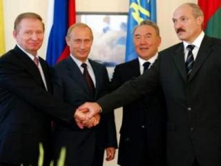 Казахстан выразил готовность возобновить формирование ЕЭП
