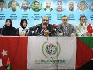 """Родственники шахидов """"Флотилии свободы"""" требуют разрушить блокаду Газы"""