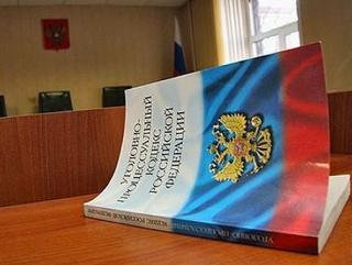 Медведев подписал поправки к УК, ужесточающие наказание за террористическую деятельность