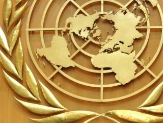 ООН займется расследованием дела о покушениях на иранских ученых