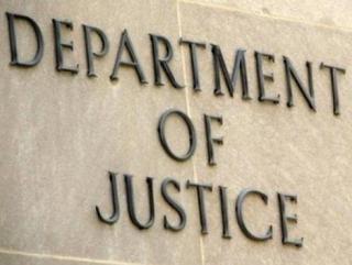 Правосудие США считает провоцирование мусульман к экстремизму нормой