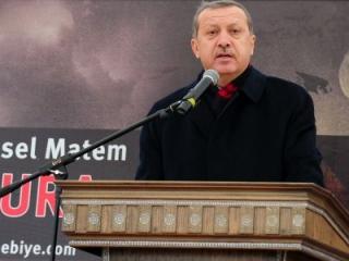 Эрдоган: Кербела — источник единства суннитов и шиитов