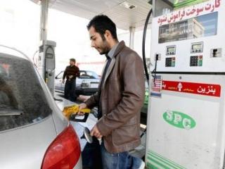 Иран уменьшил субсидии на электроэнергию, воду и газ