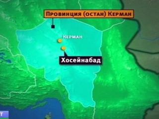 В Иране произошло мощное землетрясение. Есть жертвы и разрушения