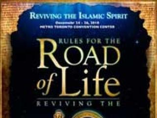 Мусульманский фестиваль в Торонто «возрождает исламский дух»