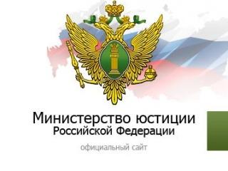 В настоящее время в списке экстремистских материалов Министерства юстиции РФ содержится около 750 материалов, среди которых подавляющее большинство - книги и брошюры исламской тематики