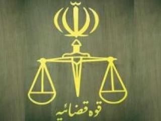 В Тегеране казнены двое преступников