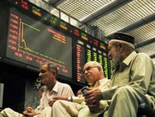 На фондовый бирже Бомбея появился индекс для мусульман