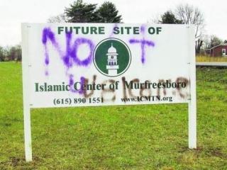Сколько стоит исламофобия?