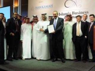 2010 год стал успешным для исламских финансов