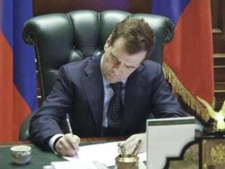 Медведев посмертно наградил трех мусульманских деятелей
