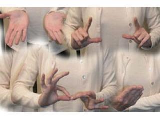 Об Исламе на языке жестов