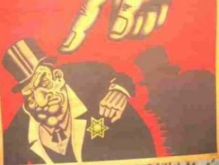 """Ученого обвинили в """"разжигании ненависти к евреям"""""""