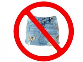 На Шри-Ланке с женщин снимут мини-юбки
