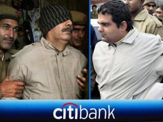 В хищении у клиентов Citibank почти $70 млн участвовал топ-менеджер из Индии