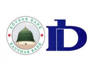 В Азербайджане препятствуют развитию исламского банкинга?