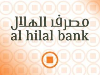 В Казахстане исламский банк Al Hilal профинансировал проекты на сумму 23 млн долл.
