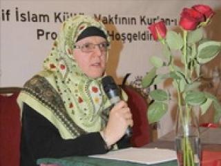 Венгерка приняла ислам и перевела Коран на родной язык
