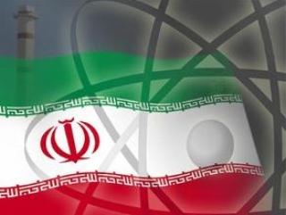 В Москве прошли консультации по иранской ядерной программе