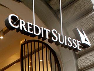 Швейцарский банк обязал менеджеров перечислить часть бонусов  на благотворительность