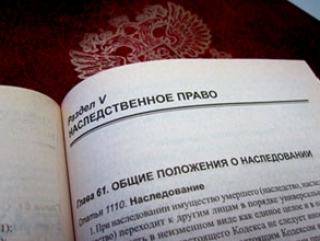 Шариатское наследование и российское законодательство