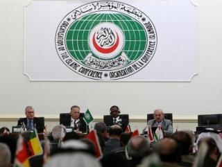 В Абу-Даби пройдет чрезвычайное заседание Парламентской ассамблеи ОИК