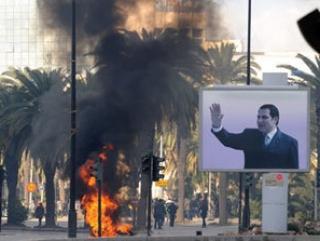 В Тунисе по всей стране объявлено чрезвычайное положение
