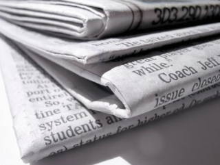 В Нидерландах новообращенный мусульманин основал исламскую газету
