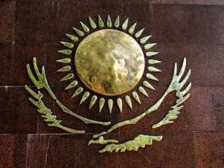 В Казахстане подтверждают открытие второго исламского банка