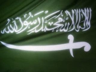 В Туркменистане проходят дни культуры Саудовской Аравии