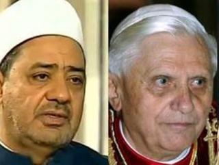 """""""Аль-Азхар"""": Ватикан вмешивается в дела мусульманского мира"""