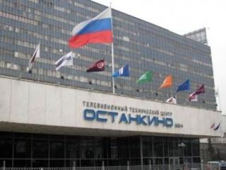 В Москве разогнали русских сторонников трезвого образа жизни