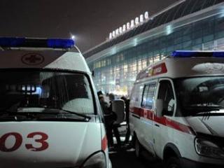 Двенадцать граждан Таджикистана пострадали во время теракта в Домодедово