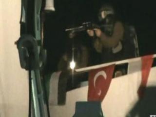 Стали известны подробности нападения Израиля на гуманитарное судно в мае 2010