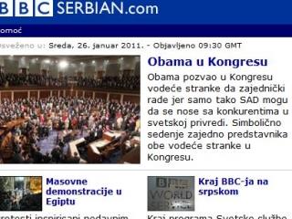 Вещание Би-Би-Си на языках бывшей Югославии стало неактуальным