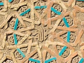 Пенза приобрела таджикский колорит