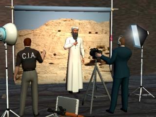 """Как создать ячейку """"Аль-Каиды"""""""