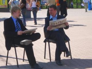 Увеличивается число россиян, не доверяющих СМИ — ВЦИОМ