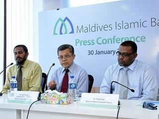На Мальдивах открывается первый исламский банк