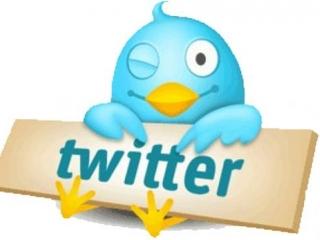 У египтян нет Интернета, но есть доступ в Твиттер