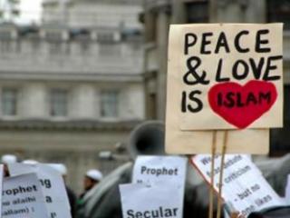 Мусульманских организаций в Стране Басков оказалось больше, чем думали